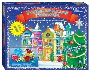Фото Настольная игра Рождественский календарь