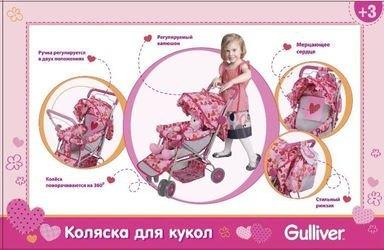 Коляска прогулочная для куклы с подножкой (розово-серебристая) (606-4) фотография 2