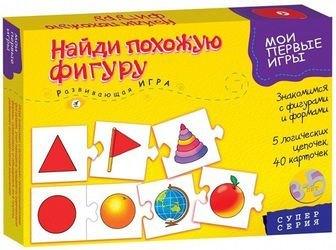 Фото Настольная развивающая игра Найди похожую фигуру. Мои первые игры
