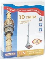 Фото 3D пазл Останкинская телебашня