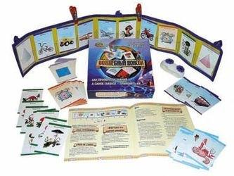 Развивающая игра Волшебный поясок (да-нетка для детей) фотография 2