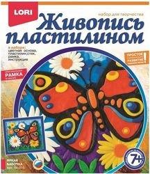 """Фото Живопись пластилином """"Яркая бабочка"""" Lori (Пк-015)"""