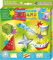 Фото Набор Оригами для мальчишек (АБ 11-410)