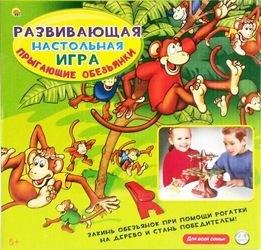 """Фото Настольная игра """"Прыгающие обезьянки"""" (ИН-3114)"""
