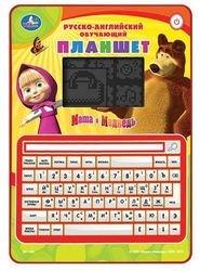 """Фото Планшет """"Маша и Медведь"""" рус./англ. , 80 программ (AP-100)"""