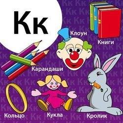 Настольная игра Сундучок знаний Азбука фотография 4