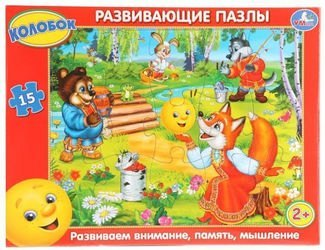 """Фото Развивающие пазлы в рамке """"Колобок"""" 15 дет."""