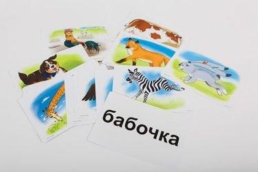 Развивающий комплект Чтение с пеленок фотография 6