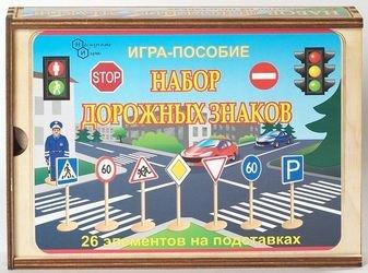 Фото Набор Дорожные знаки деревянные (7777)