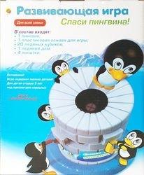 """Фото Настольная игра """"Спаси пингвина"""""""