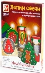 Фото Набор Лепим свечи  с золотым и серебряным воском (21С 1392-08)