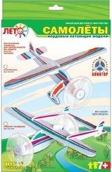 Набор для изготовления модели самолета Истребитель (См-001) фотография 1