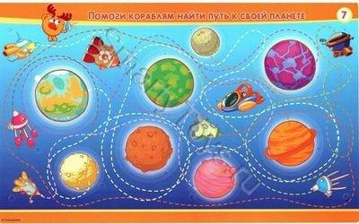 Набор карточек к электровикторине Школа Смешариков фотография 3
