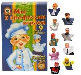 """Фото Кукольный театр """"Мы в профессии играем"""""""