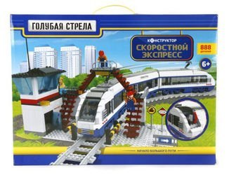 Фото Игрушечная железная дорога конструктор Голубая стрела Скоростной экспресс (87196)