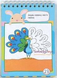 Умный блокнот 75 раскрасок для детей фотография 3