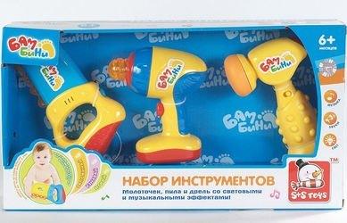 Фото Детский Набор инструментов со звуком и светом (EQ80366R)
