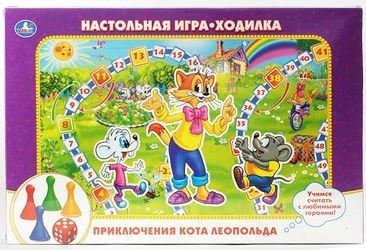 Фото Настольная игра-ходилка Приключения кота Леопольда