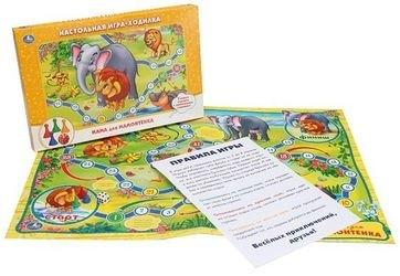 Настольная игра-ходилка Приключения мамонтенка фотография 2