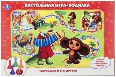Фото Настольная игра-ходилка Чебурашка и его друзья