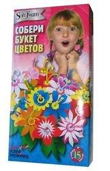 Набор для детского творчества Собери букет цветов (15 шт. в коробке) фотография 1