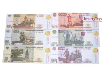 Деньги России (серия Знай деньги) фотография 3