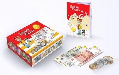Деньги России (серия Знай деньги) фотография 4