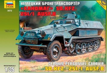 "Фото Сборная модель Немецкий бронетранспортер ""Ханомаг"" Sd.Kfz 251/1 AusF.B (3572)"