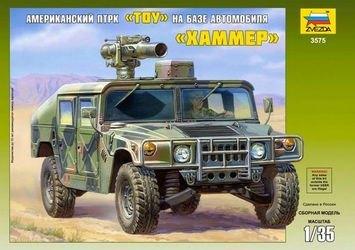 """Фото Сборная модель Американский противотанковый комплекс """"ТОУ"""" на вездеходе """"Хаммер"""" (3575)"""