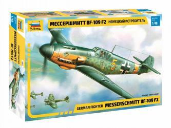 Фото Сборная модель Немецкий истребитель «Мессершмитт» BF-109 F2 (4802)