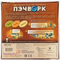 Настольная игра Пэчворк (7803) фотография 3