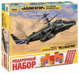 """Фото Сборная модель Российский боевой вертолет """"Аллигатор"""" Ка-52 Подарочный набор (7224ПН)"""