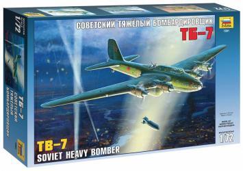 Фото Сборная модель самолета Советский тяжелый бомбардировщик ТБ-7 (7291)