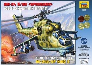 """Фото Сборная модель Советский ударный вертолет Ми-24В/ВП """"Крокодил"""" (7293)"""