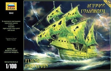 """Фото Сборная модель Корабль-призрак """"Летучий голландец"""" (9042)"""
