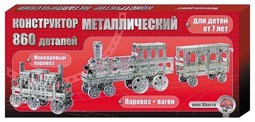 Фото Конструктор металлический Железная дорога 860 эл (00948)