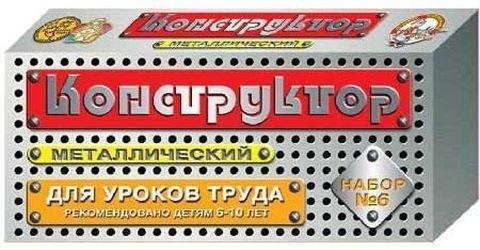 Фото Конструктор металлический для уроков труда №6 (80 дет)
