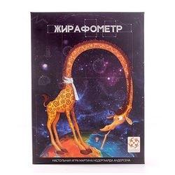 Фото Настольная игра Жирафометр