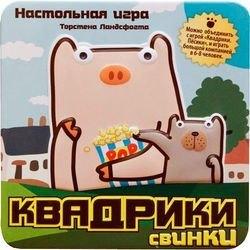 Фото Настольная игра Квадрики Свинки