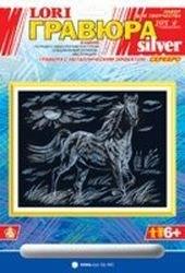 Гравюра Конь (c эффектом серебра) фотография 1