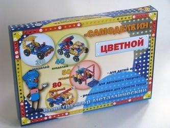 Фото Конструктор металлический Самоделкин цветной С40 (40 моделей) (03017)