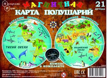 Фото Магнитная карта полушарий двухсторонняя деревянная (7842)
