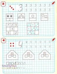 Классические прописи по ФГОС Математика подготовительная группа  фотография 2
