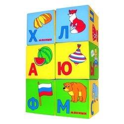 Мягкие кубики Умная азбука (206) фотография 3