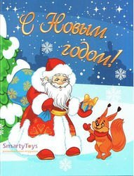 Набор для творчества Объемные открытки своими руками Здравствуй, Дедушка Мороз! фотография 6