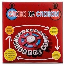 Фото Настольная игра Слово за словом