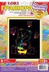 """Фото Набор для творчества Гравюра """"Мишка"""" (с цветной основой для самых маленьких)"""