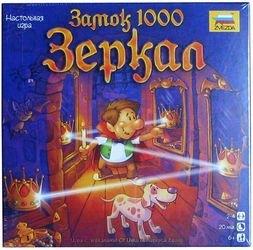Фото Настольная игра Замок 1000 зеркал (настольная игра)