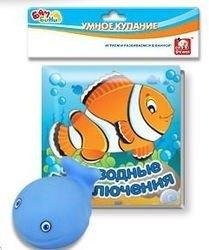 Фото Книжка для купания с игрушкой Бамбини (100647976)
