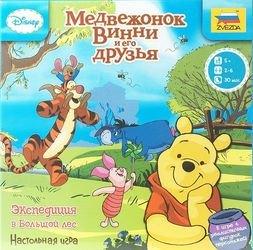 Настольная игра Медвежонок Винни и его друзья Экспедиция в Большой лес фотография 1